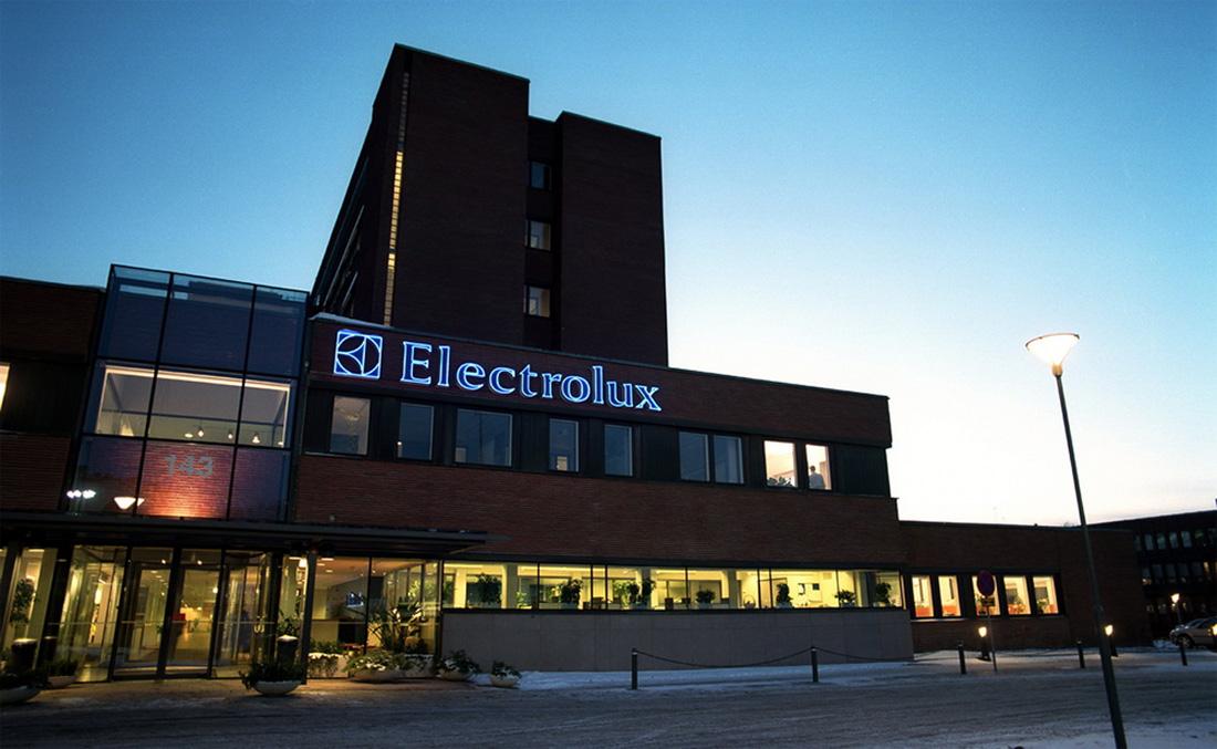 О компании Electrolux