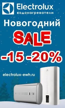 electrolux-ewh