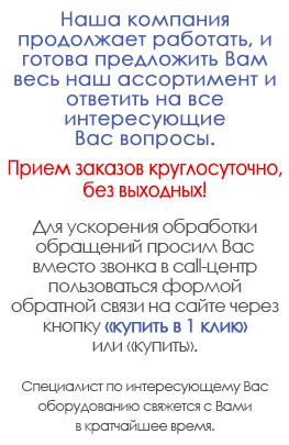 https://electrolux-ewh.ru/